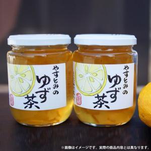姫路 安富ゆず工房 やすとみのゆず茶 270g 1本 天然柚子皮入り のし・包装不可 japangift