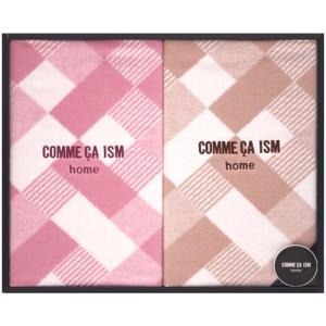 ●箱サイズ/約45.5×35.5×16cm(化粧箱入り)●商品内容/綿毛布(140×200cm)×2...