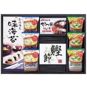 内祝い 内祝 お返し アマノフーズ 味噌汁 食品 詰め合わせ ギフト セット アマノ フリーズドライみそ汁&食卓詰合せ AMC-25 (10)|japangift