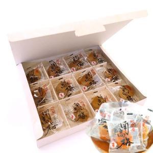 外のしのみ メーカー専用包装紙 紀州南高梅 (12粒入り) はちみつ 贈答品 ギフト C-014A japangift