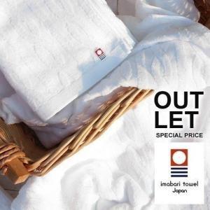 今治タオル バスタオル アウトレット まとめ買い ケーブル織り 1枚 白 ホワイト 訳あり|japangift