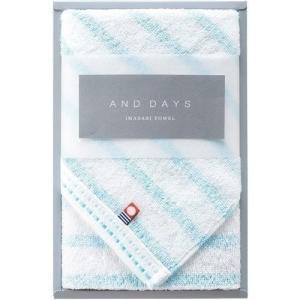 今治タオル ギフト セット 香典返し 内祝い 内祝 お返し AND DAYS アンドデイズ フェイスタオル ブルー 化粧箱入り ギフト D-72102 (112)|japangift