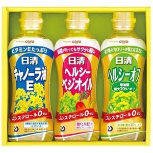 内祝い 内祝 お返し 油 調味料 オイル ギフト 詰め合わせ 日清 ヘルシーオイルギフトセット 食品 DP-15 (6)|japangift