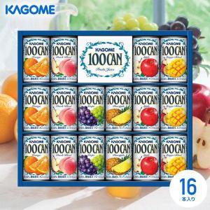 内祝い お返し カゴメ フルーツジュースギフト 100%ジュースセット FB-20W [4] ギフト 詰め合わせ ギフト|japangift