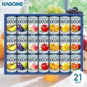 内祝い お返し カゴメ フルーツジュースギフト 100%ジュースセット FB-25W [4] ギフト 詰め合わせ ギフト|japangift