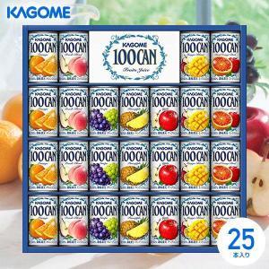 内祝い お返し カゴメ フルーツジュースギフト 100%ジュースセット FB-30W [4] ギフト 詰め合わせ ギフト|japangift