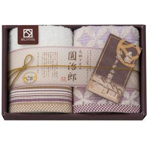 内祝い 内祝 お返し 泉州タオル ギフト セット 圓治郎 ハンドタオル タオルハンカチ タオルセット GE4310 (60)|japangift
