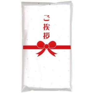 ご挨拶タオル PP袋入 名刺・チラシ入れポケット付き 白 フェイスタオル ホワイト 無地【のし・包装不可】