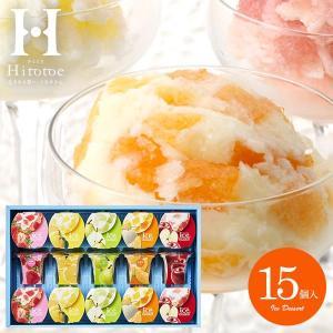 アイス お菓子 スイーツ ギフト 内祝い 内祝 お返し 凍らせて食べるアイスデザート 15号 アイスクリーム 詰め合わせ|japangift