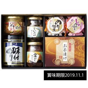 【訳あり 賞味期限11月】 ※本商品は賞味期限が近いため特別価格にて販売しております。お買い上げの用...