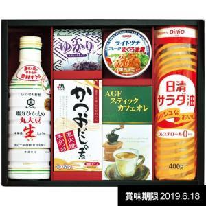 訳あり 賞味期限6月 油 しょうゆ 調味料 食品 ギフト 詰め合わせ 調味料バラエティギフト詰合せ KE-30 (16)|japangift