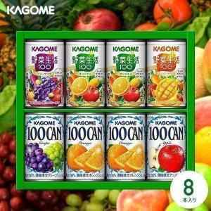 内祝い お返し カゴメ フルーツ+野菜飲料ギフト 野菜生活100 野菜ジュースセット KSR-10W [10] ギフト 詰め合わせ ギフト|japangift