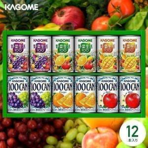 内祝い お返し カゴメ フルーツ+野菜飲料ギフト 野菜生活100 野菜ジュースセット KSR-15W [8] ギフト 詰め合わせ ギフト|japangift