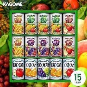 内祝い お返し カゴメ フルーツ+野菜飲料ギフト 野菜生活100 野菜ジュースセット KSR-20W [4] ギフト 詰め合わせ ギフト|japangift
