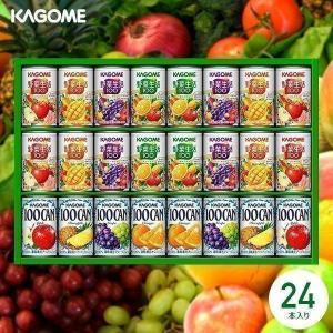 内祝い お返し カゴメ フルーツ+野菜飲料ギフト 野菜生活100 野菜ジュースセット KSR-30W [4] ギフト 詰め合わせ ギフト|japangift
