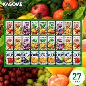 内祝い お返し カゴメ フルーツ+野菜飲料ギフト 野菜生活100 野菜ジュースセット KSR-35W [3] ギフト 詰め合わせ ギフト|japangift