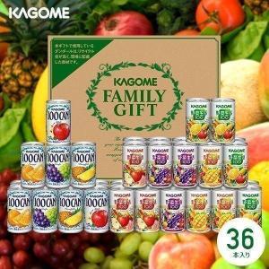 内祝い お返し カゴメ フルーツ+野菜飲料ギフト 野菜生活100 野菜ジュースセット KSR-50W [2] ギフト 詰め合わせ ギフト|japangift