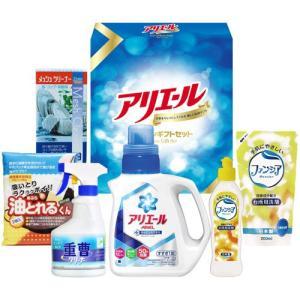 半額 内祝い 内祝 お返し 洗剤 ギフト 洗濯 セット アリエール クリーンギフト 詰め合わせ N-25G (12)|japangift