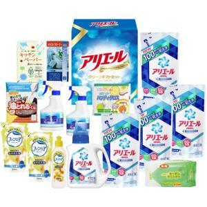 半額 内祝い 内祝 お返し 洗剤 ギフト 洗濯 セット アリエール クリーンギフト 詰め合わせ N-80G (4)|japangift