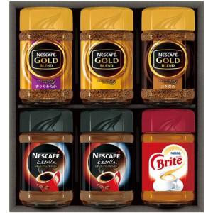 内祝い 内祝 お返し コーヒー ギフト セット 詰め合わせ ネスレ ネスカフェ レギュラーソリュブルコーヒー インスタント N30-XB (6)|japangift