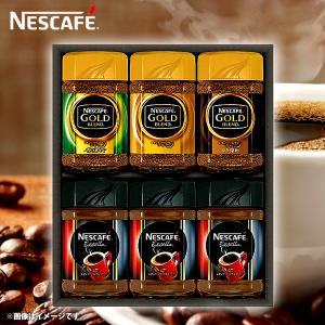 内祝い お返し ネスレ ネスカフェ レギュラーソリュブルコーヒーギフト インスタントコーヒー セット 詰め合わせ N30-XP[6] 父の日ギフト|japangift