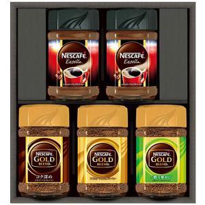 内祝い 内祝 お返し コーヒー ギフト セット 詰め合わせ ネスレ ネスカフェ コーヒーギフト N30-XQ (6)|japangift