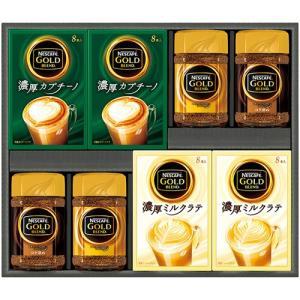 内祝い 内祝 お返し コーヒー ギフト セット 詰め合わせ ネスカフェ ゴールドブレンドバラエティギフト N50-GKC (3)|japangift
