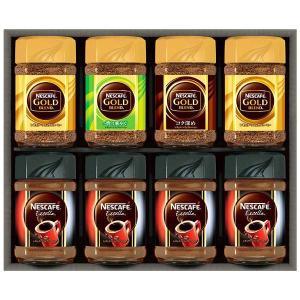 内祝い お返し ネスカフェ ネスレ レギュラーソリュブルコーヒーギフト インスタントコーヒー セット N50-XA[3] 父の日ギフト|japangift