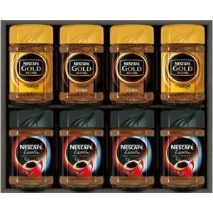 内祝い 内祝 お返し コーヒー ギフト セット 詰め合わせ ネスレ ネスカフェ レギュラーソリュブルコーヒー インスタント N50-XN (3)|japangift