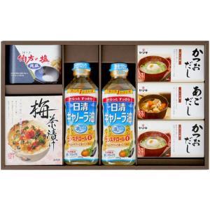 内祝い 内祝 お返し ギフト 調味料 バラエティ ギフト セット 詰め合わせ NH-40 (10)|japangift