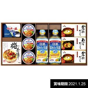 内祝い 内祝 お返し ギフト 調味料 バラエティ ギフト セット 詰め合わせ NH-50 (10)|japangift