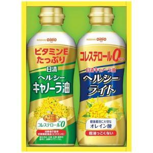 内祝い お返し 日清 ヘルシーオイルギフトセット 油 調味料 詰め合わせ OP-10[8] 父の日ギフト|japangift