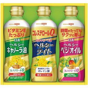内祝い お返し 日清 ヘルシーオイルギフトセット 油 調味料 詰め合わせ OP-15[6] 父の日ギフト|japangift
