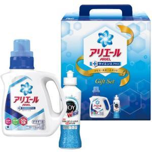 内祝い お返し 洗剤ギフトセット P&G アリエール ホームセット PGCA-AV[10] 父の日ギフト|japangift