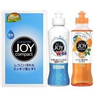 洗剤 ギフト キッチン洗剤 P&G ジョイ 2本セット 台所用洗剤 粗品 販促 引っ越し 引越し 品物 挨拶 お礼|japangift