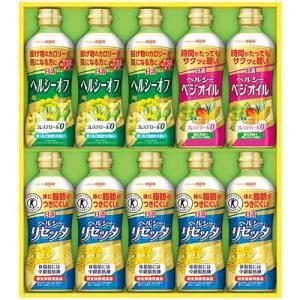 内祝い 内祝 お返し 油 調味料 ギフト 詰め合わせ 日清 ヘルシーオイルギフトセット PTV-50 (4)|japangift