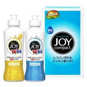 内祝い 内祝 お返し 洗剤 台所用洗剤 ギフト セット キッチン洗剤 P&G ジョイ 2本セット PYJ-2P (24)|japangift