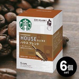 スターバックス スタバ オリガミ パーソナルドリップコーヒー ハウスブレンド 6箱セット(1箱あたり10g×5袋)|japangift
