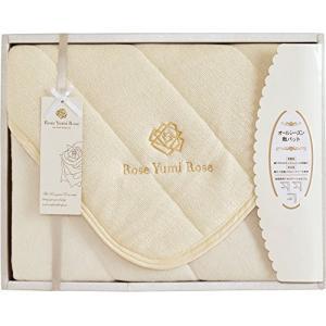 ローズユミローズ Rose Yumi Rose オールシーズン 敷きパッド シングル  敷パッド SRY5001011[16] 父の日ギフト|japangift