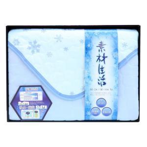 送料無料 敷きパッド シングル ダブル素材 雪柄敷きパッド 接触冷感  SS-231[9] 父の日ギフト|japangift