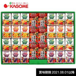 お歳暮 御歳暮 内祝い 内祝 お返し ジュース ギフト セット 詰め合わせ  カゴメ 小容量 野菜飲料バラエティギフト SYJ-25S (5)|japangift