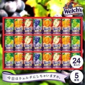 お歳暮 御歳暮 ジュース ギフト 詰め合わせ 内祝い 内祝 お返し ウェルチ カルピス 果汁100%ジュースギフト セット|japangift