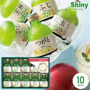 青森県りんご100%ジュース 無添加 ストレート りんご ジュース ギフト セット  ●箱サイズ/3...