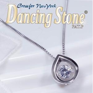 ギフト Crossfor NewYorkクロスフォー ニューヨーク Dancing Stone ダンシングストーン  ペンダントネックレス NYP-590 今だけTポイント15倍|japangold
