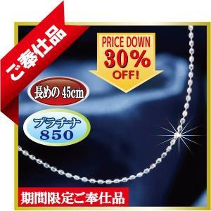 特別企画商品 プラチナ850 カットボール デザインネックレス 0.6mm 45cm フリーアジャスター japangold