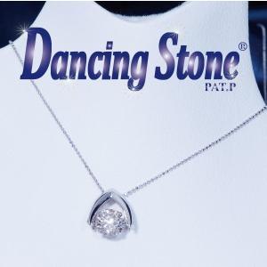 ギフト 特別奉仕品 Dancing Stone  ダンシングストーン プラチナ 高品質SIクラス 1カラットダイヤ ダンシングペンダントネックレス|japangold