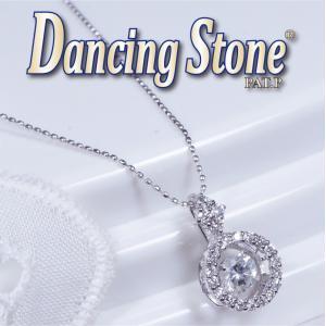 ギフト  Dancing Stone (ダンシングストーン)18金ホワイトゴールドダイヤ「ダンシングストーン」ペンダントネックレス japangold