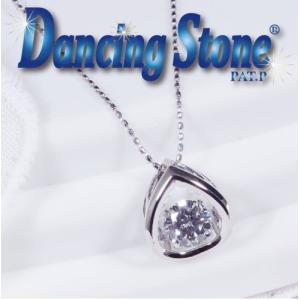 ギフト 特別奉仕品 Dancing Stone ダンシングストーン プラチナ最高位Dカラーダイヤペンダントネックレス ティア SIクラス|japangold