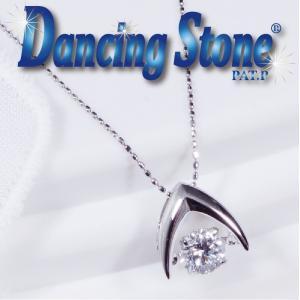 ギフト 特別奉仕品 Dancing Stone ダンシングストーン プラチナ最高位Dカラーダイヤペンダントネックレス グッドフューチャー SIクラス japangold