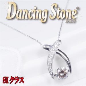 ギフト Dancing Stone  ダンシングストーン  プラチナダイヤ ダンシングストーン ペンダントネックレス 良質SIクラス 0.6カラット以上 鑑定書付き 限定1個 japangold
